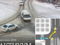 Владимира Мартьянова — Ударная: Какая главнее?