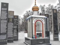 16 марта состоится торжественное вручение жилищных сертификатов чернобыльцам в Алтайском крае