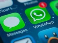 Мессенджер WhatsApp могут заблокировать в России уже летом