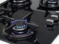 В Алтайском крае должникам начнут отключать газ