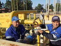 Почти 80% абонентов в Алтайском крае погасили долги за газ после получения уведомлений об отключении