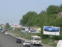 Сформирован список улиц Бийска, которые будут отремонтированы в 2019 году