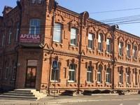 В 2017 году от продажи муниципального имущества город получил более 30 млн рублей