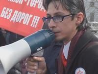 Кандидат от «РОТ фронта» выбыл из гонки за место в городской Думе