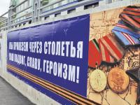 Наталья Мамырина: «Не все выбирают власть и деньги»