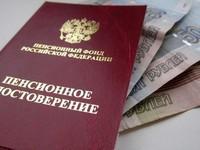 Работающим пенсионерам Алтайского края пересчитают пенсию