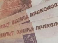 Рублю предсказывают дальнейшее падение