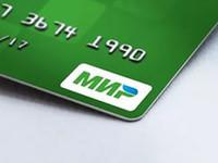 Сбербанк ограничил переводы на кредитные карты