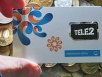 """""""Ростелеком"""" договорился о полной покупке оператора Tele2"""