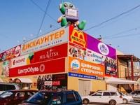 """В Бийске на продажу выставлен торговый центр """"Мега-сити"""""""
