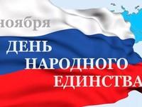 Россиянам напомнили о длинных выходных в начале ноября