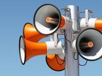 Просьба соблюдать спокойствие: 26 февраля в Бийске проверят систему оповещения