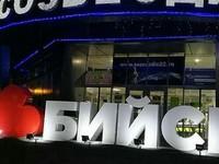 В Бийске появился арт-объект с признанием в любви к городу