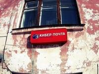 Алтайское отделение «Почты России» больше не будет присылать бесплатные SMS о посылках