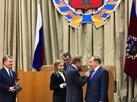 "Александр Карлин награждён орденом ""За заслуги перед Алтайским краем"""