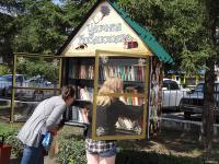 Появилась вторая уличная библиотека