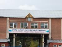 5 млн доначисленных налогов пытался оспорить в суде бийский ФНПЦ «Алтай»