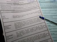 В Бийске можно подать заявление на участие в президентских выборах по месту нахождения