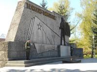 3 декабря состоится торжественное мероприятие, посвященное Дню Неизвестного солдата