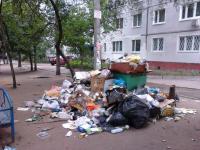 Комиссия Минстроя приедет в Бийск с проверкой деятельности регоператора ТКО