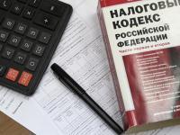 В край пришли новые налоговые каникулы