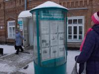 100 млн рублей направят на поддержку рынка труда в крае