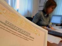 Кадастровая палата проведёт горячую линию по вопросам предоставления государственных услуг в электронном виде