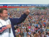 5—7 августа в крае пройдет 25-й Всероссийский фестиваль имени Михаила Евдокимова «Земляки»