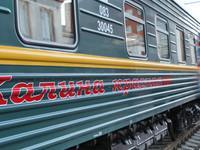 Для поездов «Калина Красная» и «Восток» будут закуплены новые вагоны