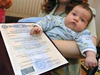 Размер выплаты за рождение первого или второго ребенка в 2018 году составит 10 523 рубля