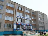 25 мая в школах Алтайского края прозвенит «последний звонок»