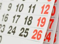 Минтрудом утвержден график выходных и праздничных дней в 2019 году