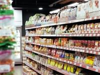 Аналитические агентства назвали Россию «горячей точкой» по ценам на продукты