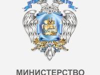 Бийский студент-первокурсник удостоился благодарности Министерства образования России