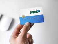 Пенсионный фонд: С 1 июля банки будут зачислять пенсии только на карты «Мир»