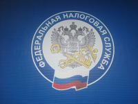 Задолженность по налогам в Алтайском крае с начала года сократилась на 17,6 процентов