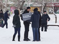 МВД призвало россиян не посещать площади в местах проведения акций за Навального