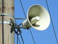 3 марта в Бийске начнется проверка системы оповещения населения