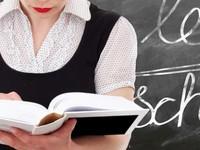 Определены лучшие учителя Бийска