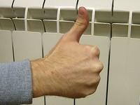 СГК опубликовала опрос о сроках отключения отопления