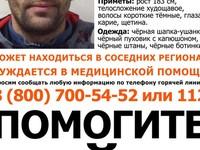 Волонтеры просят помощи в поисках 35-летнего бийчанина