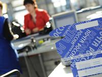 На «Почте России» теперь можно получать посылки без паспорта