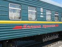 Стоимость билетов на скорые и ускоренные поезда поднимется с 1 января 2018 года