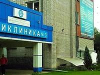 Сегодняшнее ЧП в железнодорожной поликлинике Бийска
