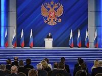 Президент страны назвал меры социальной помощи населению в своем послании Федеральному Собранию