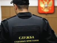 На «Госуслугах» опубликован раздел для проверки информации о долгах россиян
