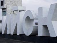 Бийск не вошел в список лучших муниципалитетов края