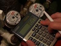 Администрация Бийска объяснила начисление платы за отопление в мае