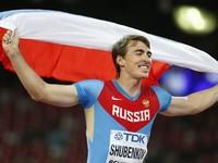 Известный алтайский легкоатлет, чемпион мира Сергей Шубенков сдал положительный тест на допинг