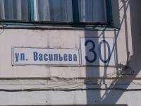 Улицы в честь героев